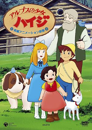The 1974 anime seires of Heidi was a big draw on Cartoon Network for me, though I was in my late 20s by the end of the 90s! It was a fave with my young daughter of 4 and my son who was just six months then!