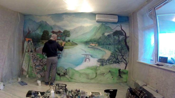 Художественная роспись стен,аэрография - YouTube