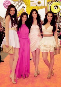 Kendall and Kylie Jenner with stepsisters Kim and Kourtney Kardashian.