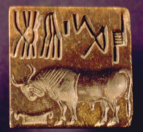 Indus Valley seal | precious artifacts:metals/glass/etc ...