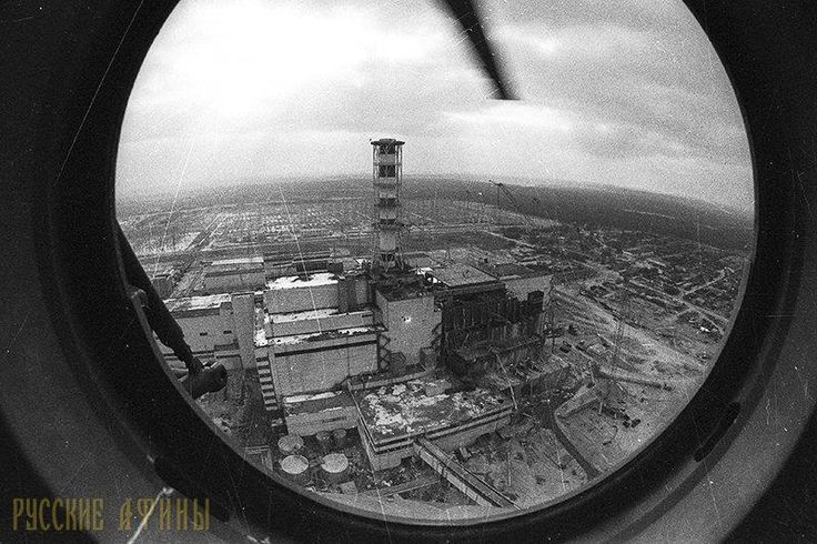 Годовщина трагедии: 31 год аварии на Чернобыльской АЭС http://feedproxy.google.com/~r/russianathens/~3/yC1zE_isZzQ/21026-godovshchina-tragedii-31-god-let-avarii-na-chernobylskoj-aes.html  Сегодня исполняется 31 год содня аварии наЧернобыльской атомной электростанции (ЧАЭС). Около1:23 ночи поместному времени 26 апреля 1986 года вчетвертом энергоблоке станции произошло несколько взрывов.
