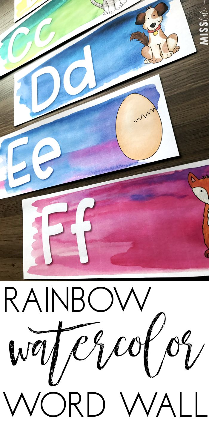 Looking for inspiration for new classroom decor? These rainbow watercolor word wall headers are beautiful and would be great for any grade level!