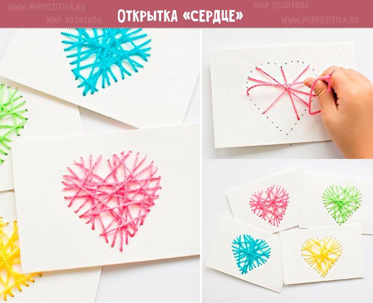 Картинки аву, открытка сделай сам с днем рождения
