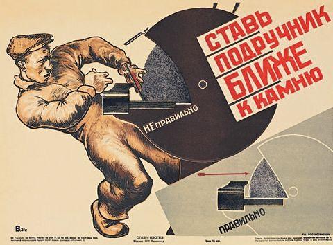 Soviet Accident Prevention Posters | Retronaut