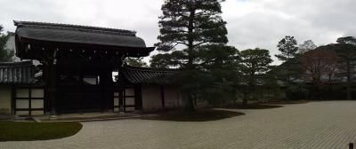 Kyoto tenryu ji zen temple sogenchi garden 5