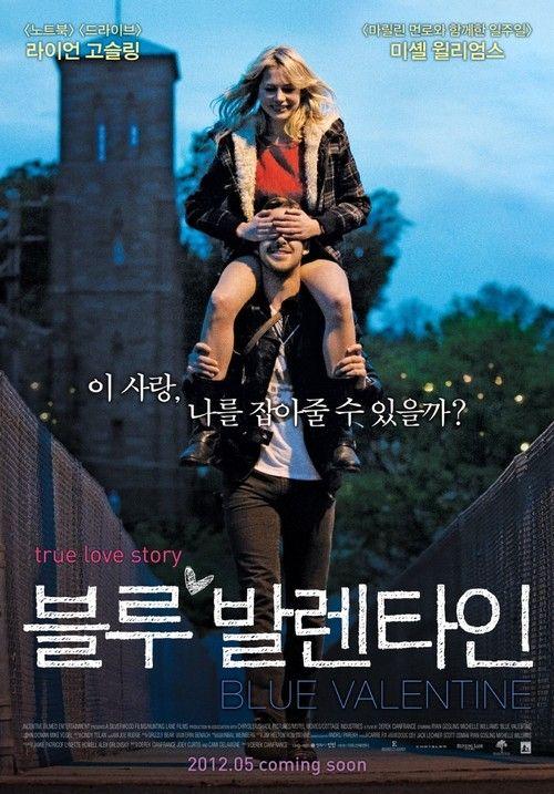 blue valentine movie poster of