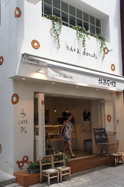 Hara Donuts - Myeongdong, Seoul, Korea