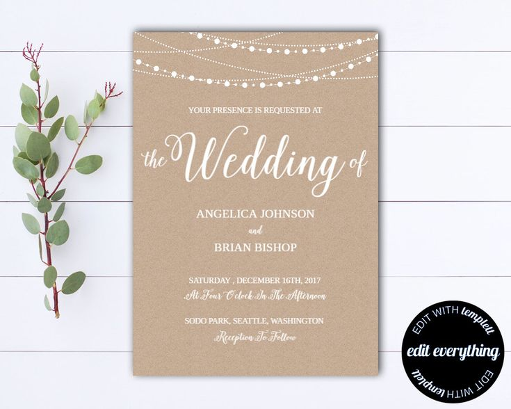 Kraft wedding Invitation Template - String Lights Rustic Wedding Template - Instant Download Printable Invitation - Kraft Wedding Invite PDF by MintedMemories on Etsy