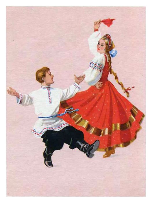 Russian folk dance in the national costumes. This is a Russian postcard, 1957