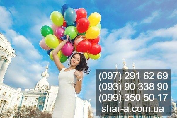 Хотите внести яркие краски в жизнь, тогда вам сюда => shar-a.com.ua☀️ Мы наполним вашу жизнь яркими цветами с помощью разноцветных шариков с гелием и рисунками на них. Звоните, заказывайте и заходите к нам за отличным настроением. Звоните и мы обязательно подберем для вашего настроения отличные гелиевые шарики.  как к нам попасть тут =>http://shar-a.com.ua/kontakti.html  #шары #позняки #настроениелето #осокорки #хорошеенастроение😊#шарыкиев