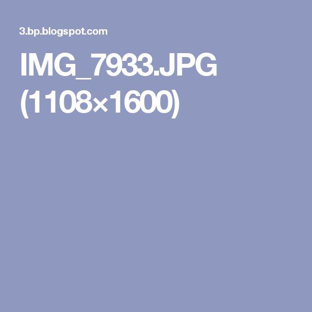 IMG_7933.JPG (1108×1600)