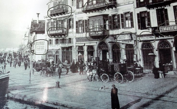 The Greek businesses in Smyrna