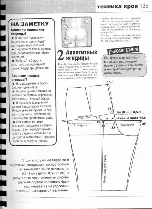 http://img1.liveinternet.ru/images/attach/c/9/126/360/126360077_3769678_08hdT3lgX1w.jpg