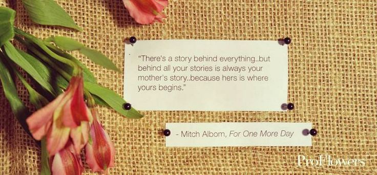 Our Favorite Mother's Day Quotes