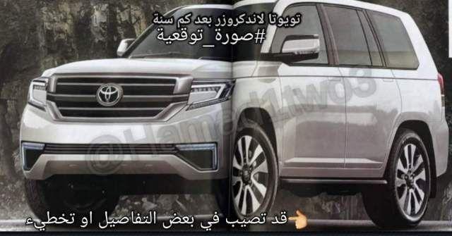 2020 Toyota Land Cruiser Redesign Future 2020 Land Cruiser Toyota Land Cruiser Land Cruiser Toyota