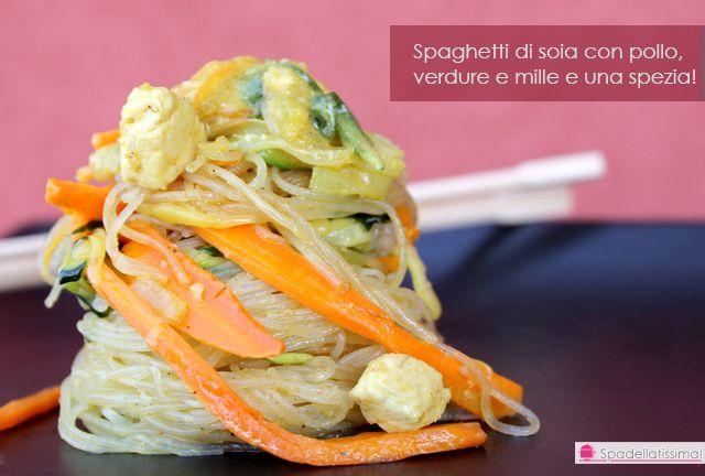 Spadellatissima!: Spaghetti di soia con pollo, verdure e mille e una spezia!