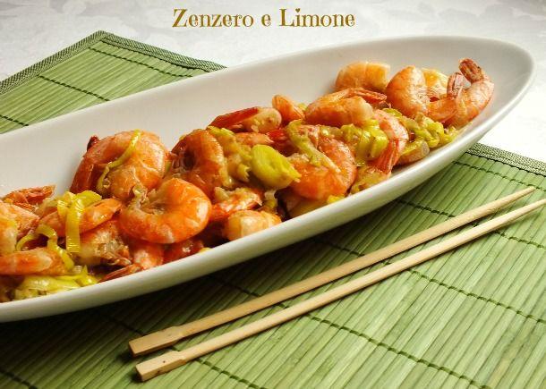 I gamberi ai porri e zenzero sono un piatto leggero e delicato in cui tutti i sapori si sposano a meraviglia. Una ricetta facile e veloce.