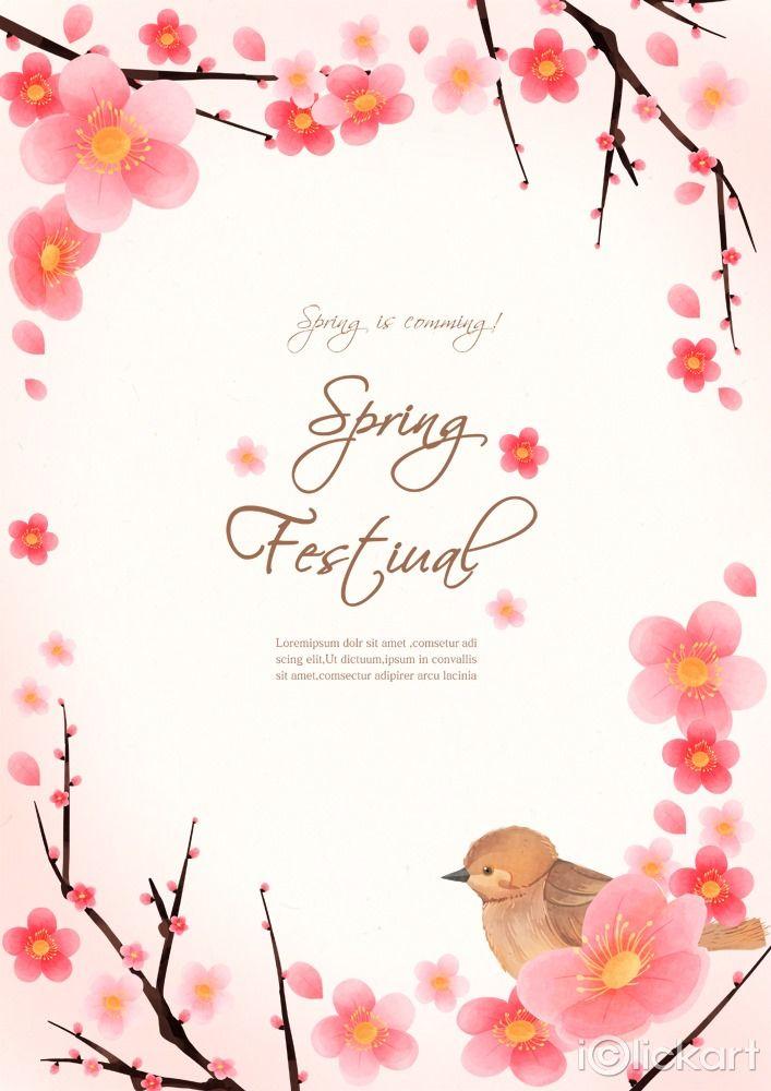 #spring   #flower   #plum   #bird   #blossom   #illustration   #stockimage   #iclickart   #npine