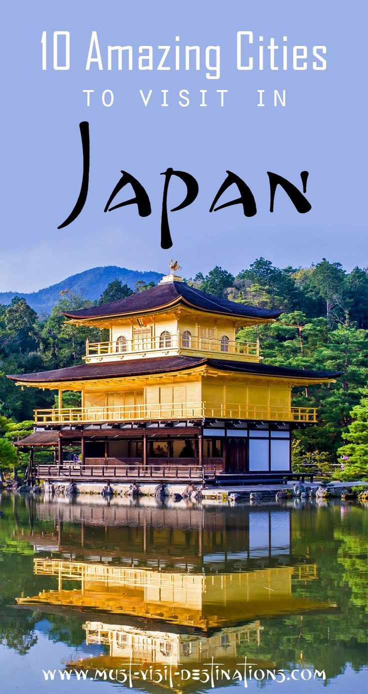 A small country that boasts a whoppingly ginormous cultural footprint and history, Japan is one of those out-of-this-world places that's sometimes too mind-boggling to believe. Here are 10 Amazing Cities You Must Visit In Japan.  #culture #travel