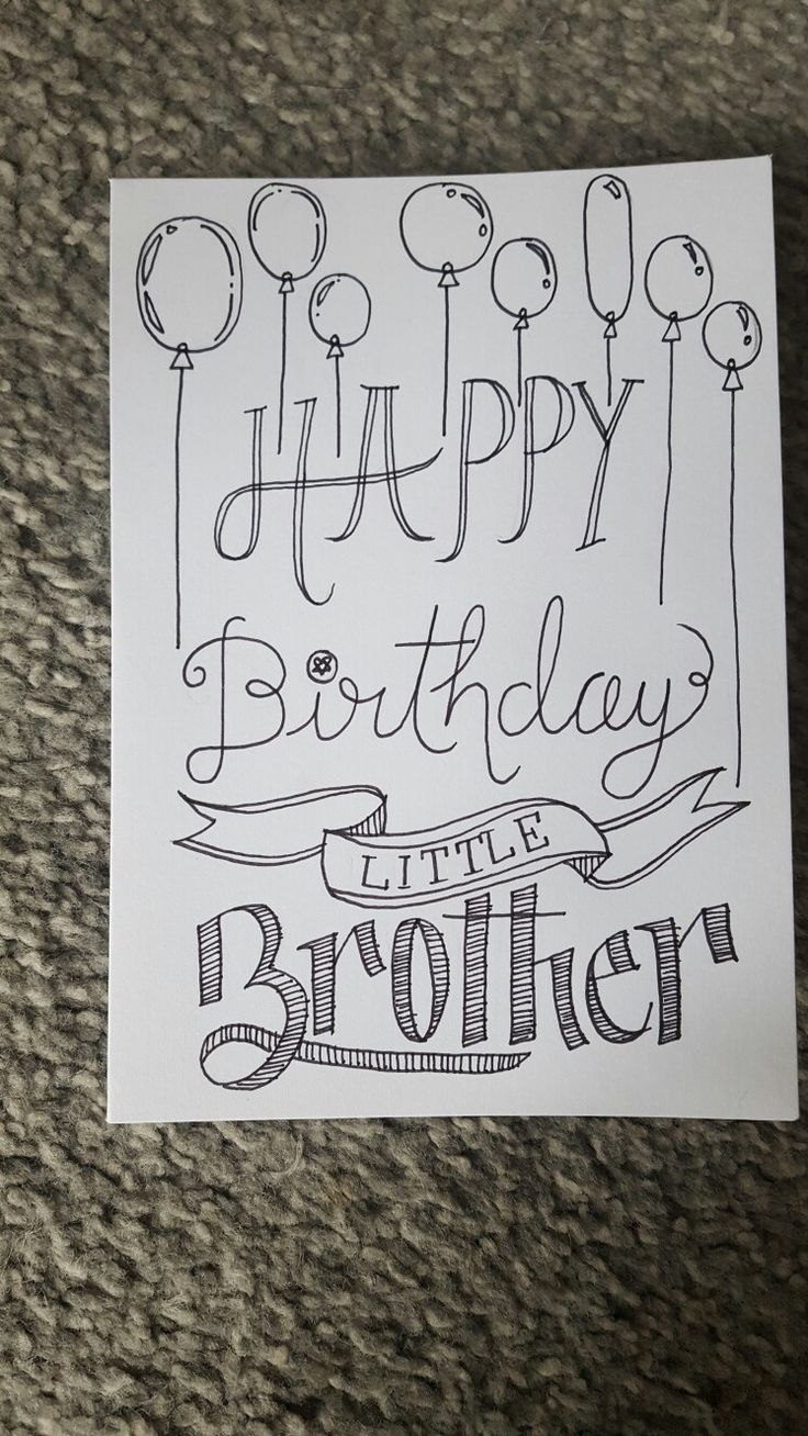 Little brother hand drawn birthday card