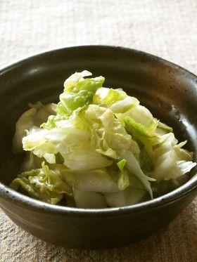 白菜 ゆず 漬物