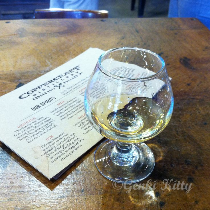 Coppercraft Distillery in Holland, Michigan