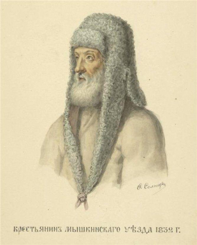 Малахай
