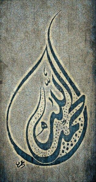 DesertRose, ,,,, Alhamdulillah