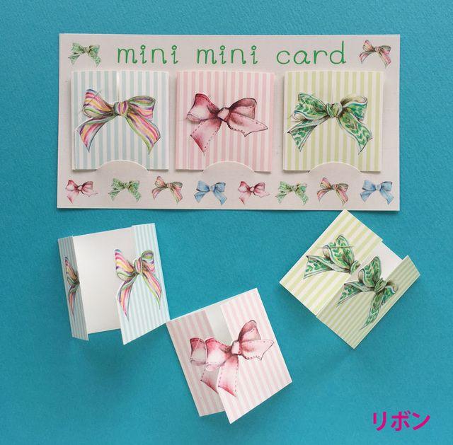ペタッと貼れるメッセージカード(選べる2セット)