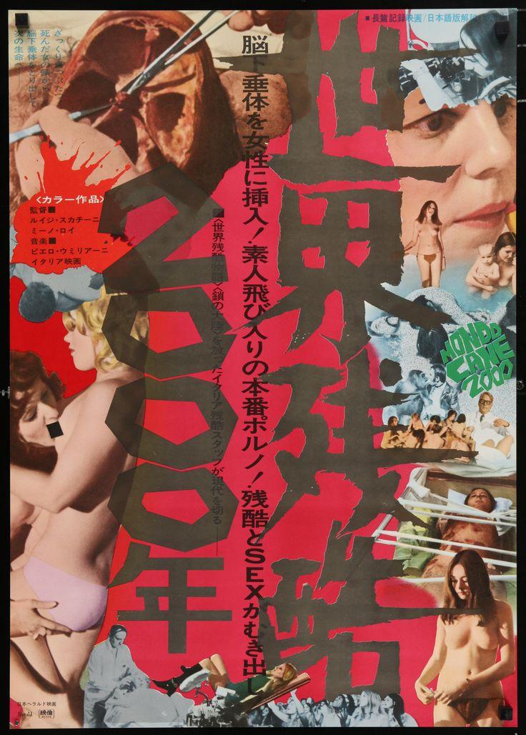 Mondo Kane, Japanese poster, Directed by Paolo Cavara, Gualtiero Jacopetti, Franco Prosperi (1962)