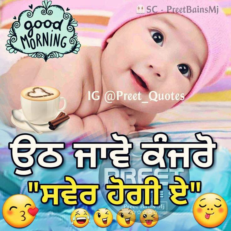 11 best Punjabi quotes images on Pinterest | Punjabi quotes ...