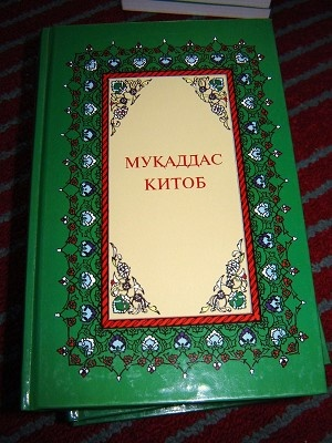 Afghanistan - Uzbek Bible / Uzbek Injil (New Testament, Genesis, Psalms in UZBEK) / Mukkadas Kotab / Language of Uzbekistan
