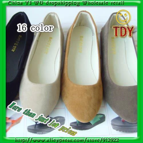 Балетная обувь 41 размера