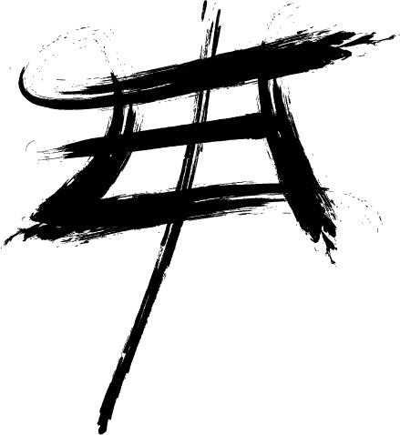 La firma familiar con mi interpretación de aire nipón: Aire Nipón, Interpretación De, La Firma, De Aire, Mi Interpretación, Familiar Con, Firma Familiar, Air Nipón, My