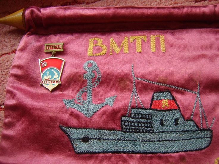 Badge Pennant Pin VMTP VENTSPILS Sea Trade Port champion 60 anniv. Great October