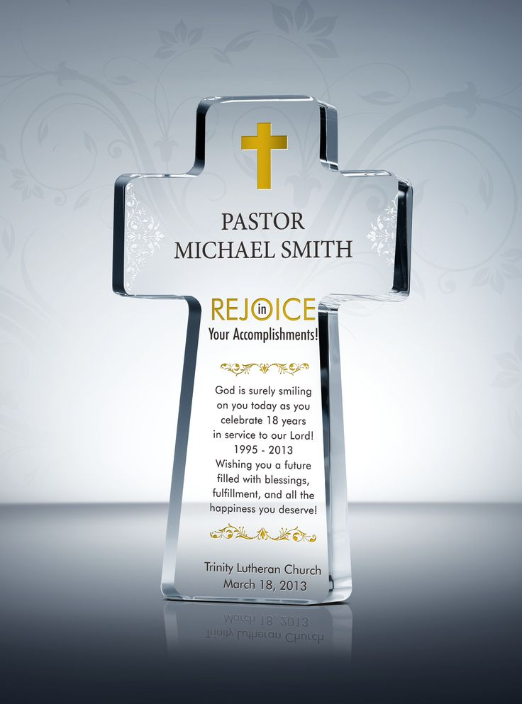Pastor Appreciation Cross Plaques And Sample Wordings