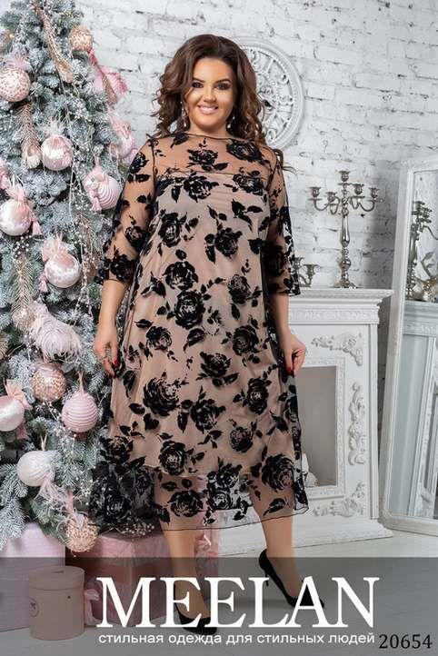 новогодняя коллекция платьев больших размеров украинского бренда