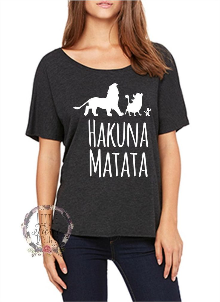 Hakuna Matata - Disney Shirts - Lion King