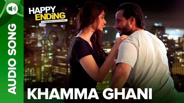 cool Khamma Ghani (Audio Full Song) | Happy Ending | Saif Ali Khan & Ileana D'Cruz
