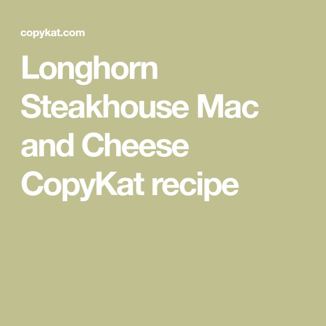 Longhorn Steakhouse Mac and Cheese CopyKat recipe