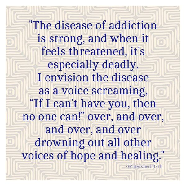 Together we can shatter the stigma associated with the disease of drug addiction.