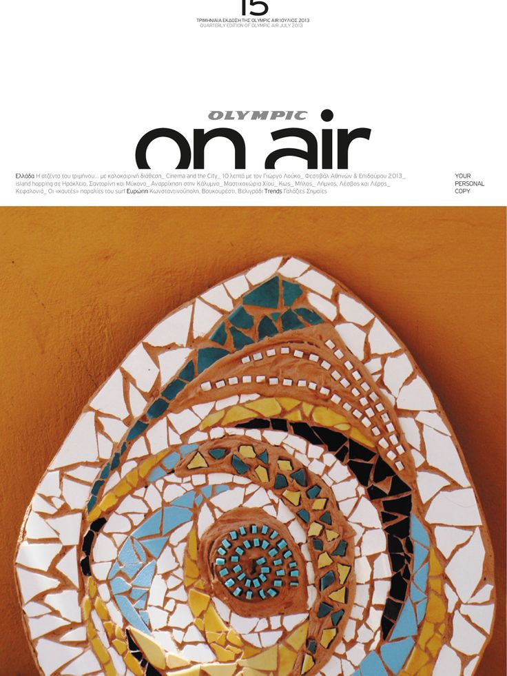 On Air Magazine, Issue no. 15