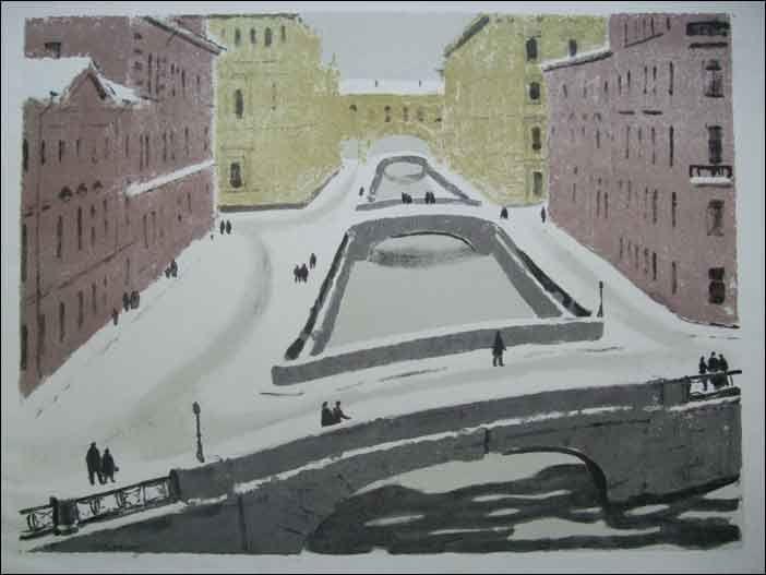 Чарнецкая Милица (1914-1997) Зимняя канавка 1974 г. бум., цв. авт. литография 37x50                                                      http://www.art-spb.info