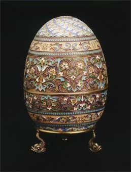 Fabergé Style EggEggstra
