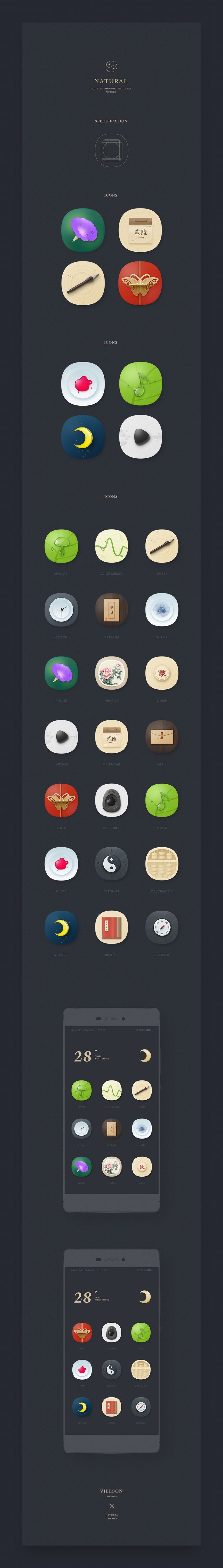icons design on Behance