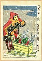 Four Aspects of Flowers - Katsuhira Tokushi
