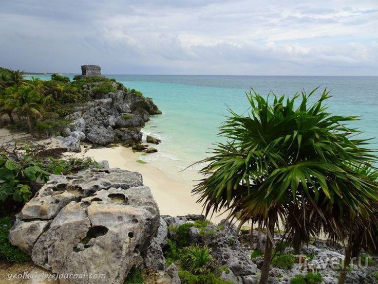 Mundo Maya. Мексика. Тулум (Tulum) - крупнейший порт майя
