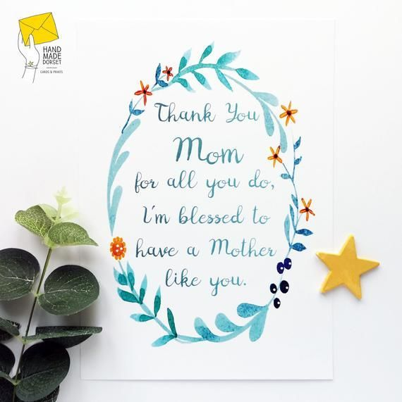 Thank You Mom Mother S Day Gift Mothers Day Card Mam S Day Card Card For Mom For My Mam For My Mum Birthday Cards For Mum Thank You Mom Daughter Birthday Cards