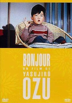 :: Bonjour, Ozu 1959 ::