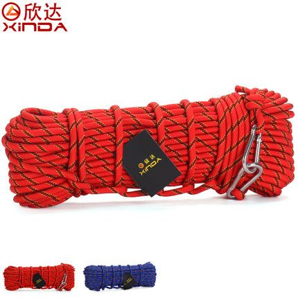 XINDA Escalada 10M Professional Rock Climbing Rope Outdoor Hiking Accessories 10mm Diameter 3KN High Strength Cord Safety Rope♦️ B E S T Online Marketplace - SaleVenue ♦️👉🏿 http://www.salevenue.co.uk/products/xinda-escalada-10m-professional-rock-climbing-rope-outdoor-hiking-accessories-10mm-diameter-3kn-high-strength-cord-safety-rope/ US $12.74